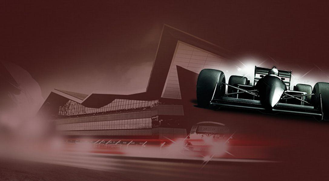 Oferta de la semana – Acelera y aprovecha la oferta de F1 2013 para PS3 a un precio increíble