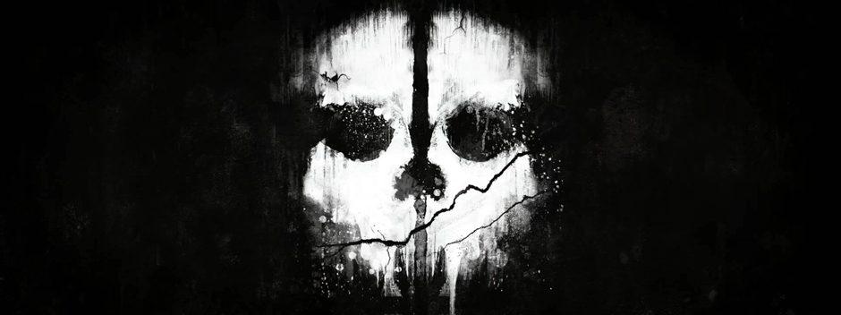 Call of Duty: Ghosts –  La versión de prueba gratis del pack Onslaught empieza hoy