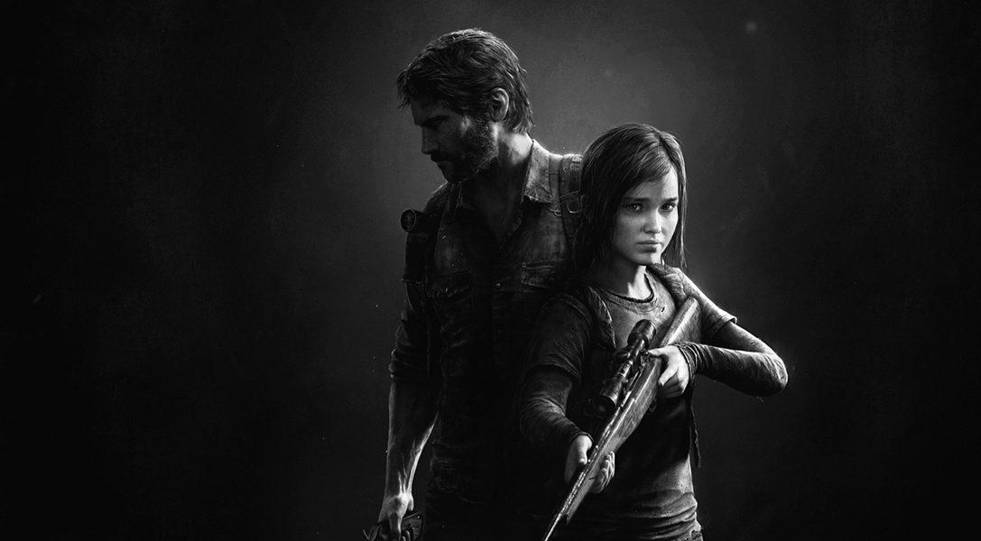 Anuncio del pack de PS4 y The Last of Us Remasterizado