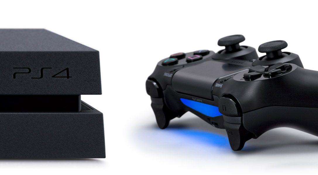 ¡PlayStation 4 celebra su primer cumpleaños!