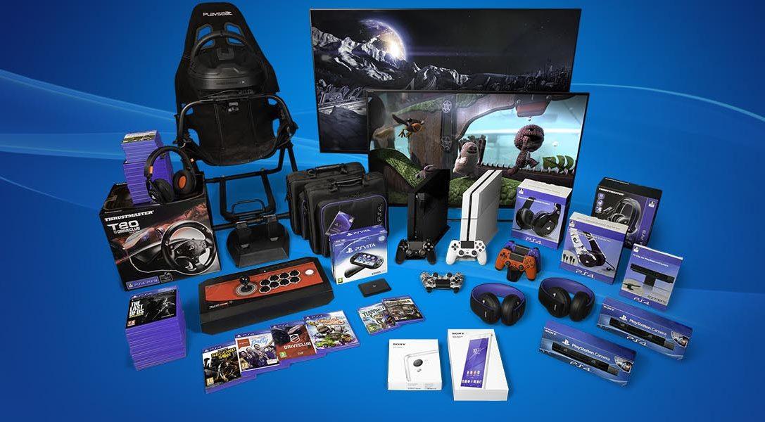 Gana el pack definitivo de premios PlayStation