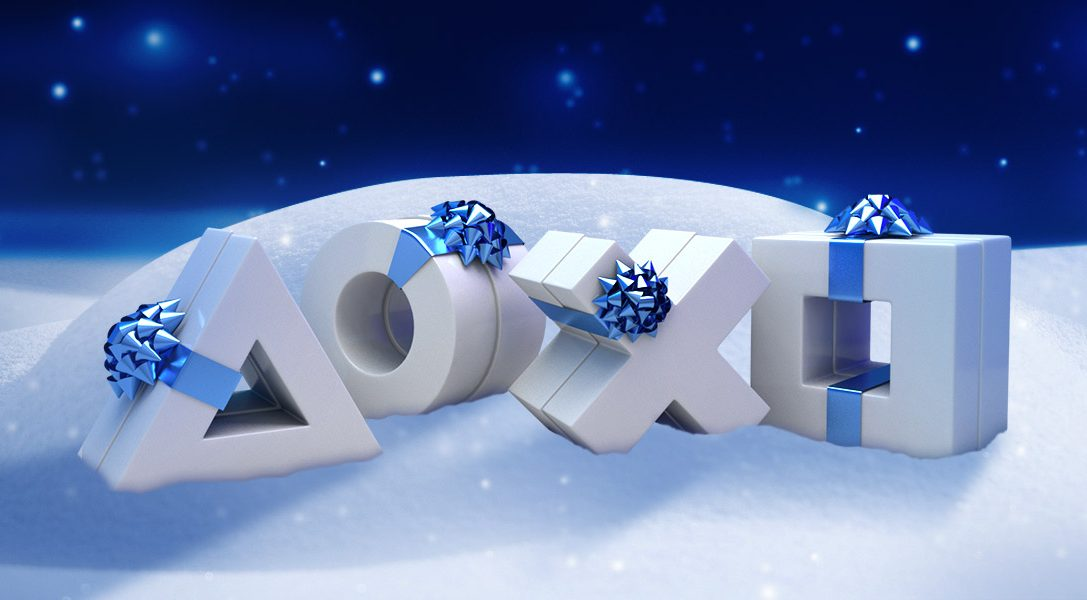 Las 12 ofertas de Navidad: oferta nº2