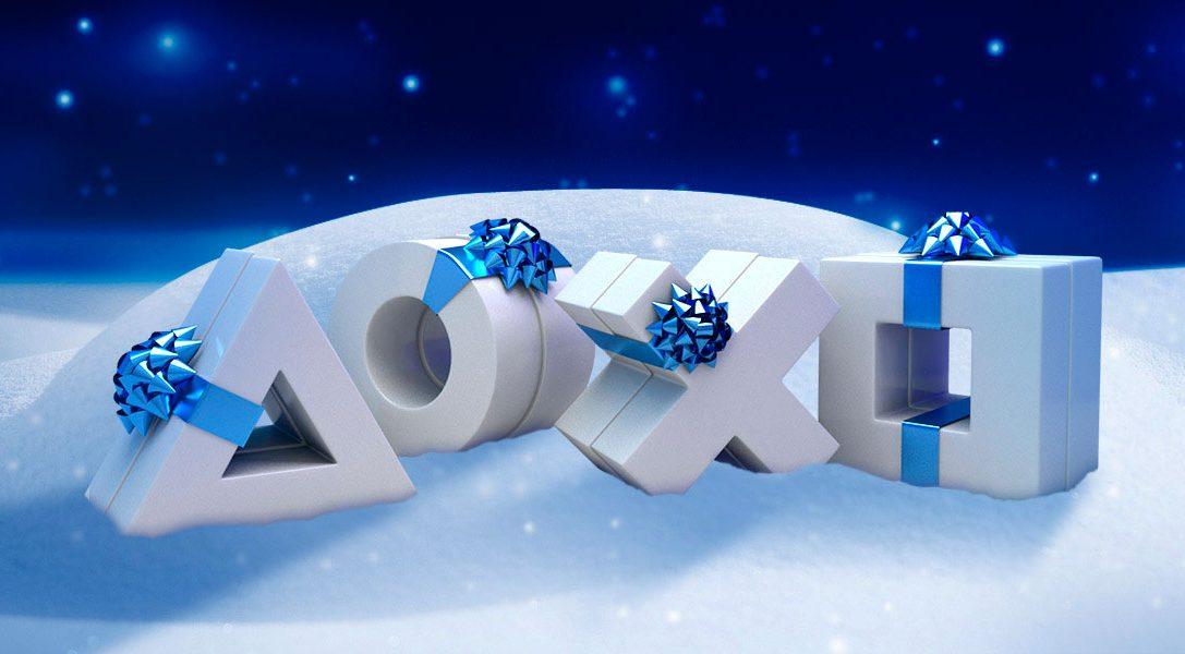 Vuelven las 12 ofertas de Navidad