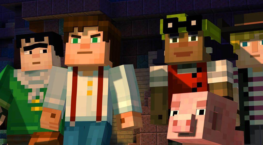 Minecraft: Modo Historia llega el próximo mes a PS4 y PS3