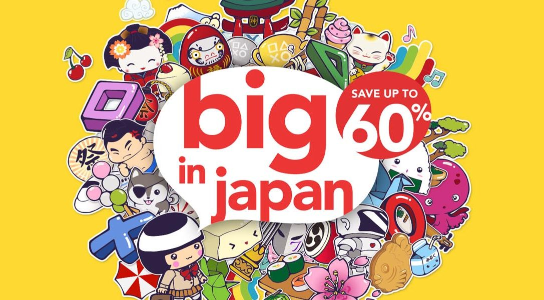 Los descuentos 'Big in Japan' arrancan hoy en PS Store