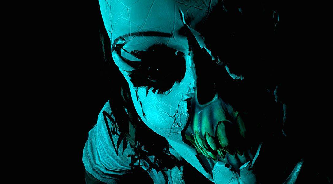 Prepárate para enfrentarte a tus miedos con el tráiler de lanzamiento de Until Dawn: Rush of Blood