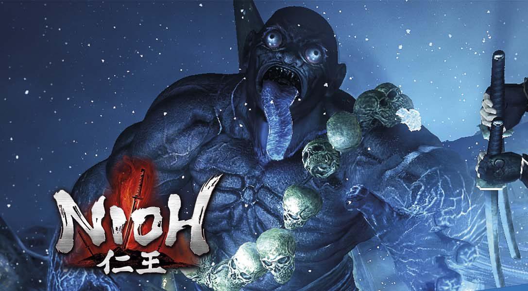 Derrota a la muerte en Nioh y gana grandes premios