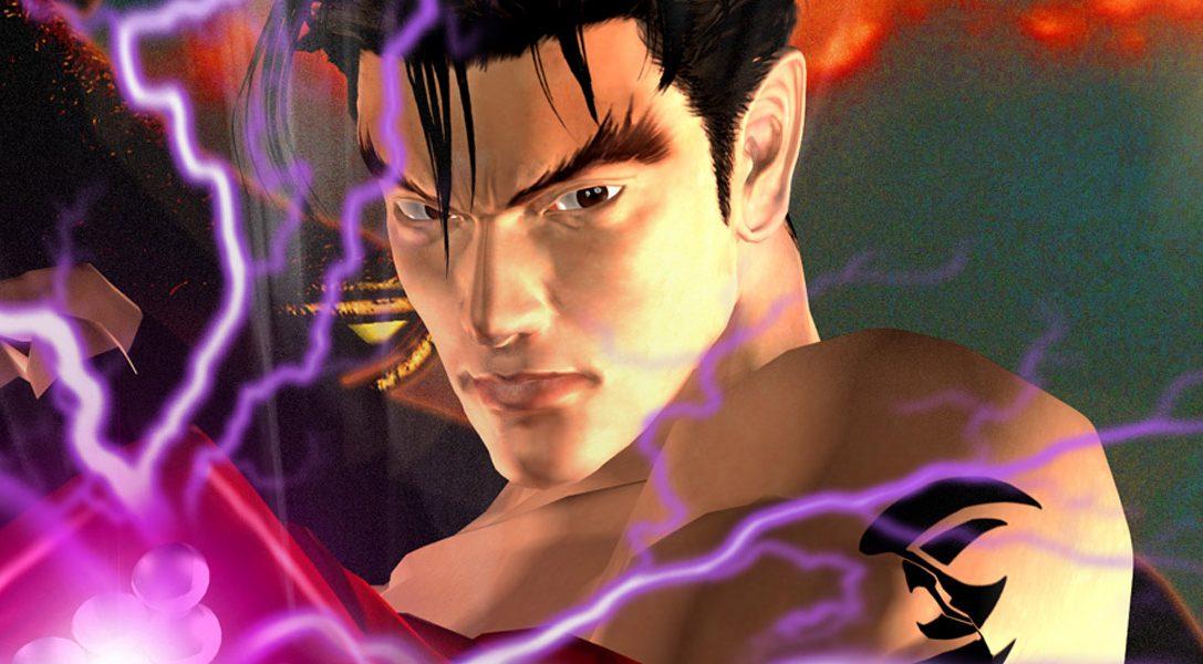 A fondo: Como Tekken 3 hizo que todo el mundo amase el género de lucha
