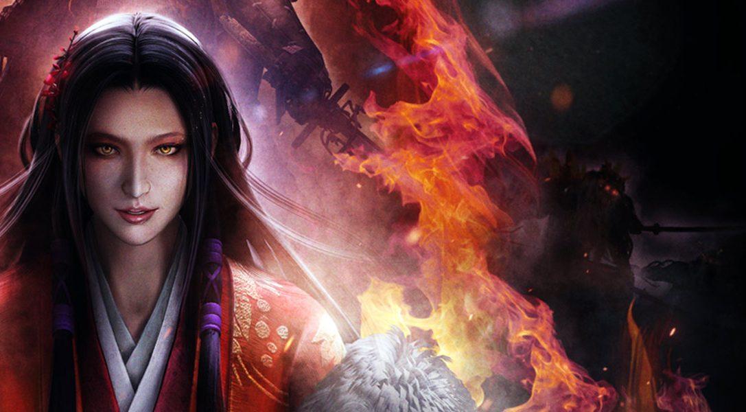 El Fin de la Masacre, el último DLC de Nioh, llega el 26 de septiembre