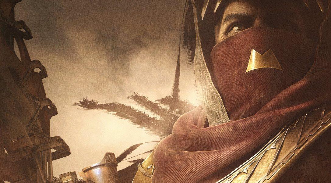 Bungie desvela los secretos del diseño de Osiris, el Bosque Infinito y mucho más de cara a la expansión de Destiny 2 para el mes que viene