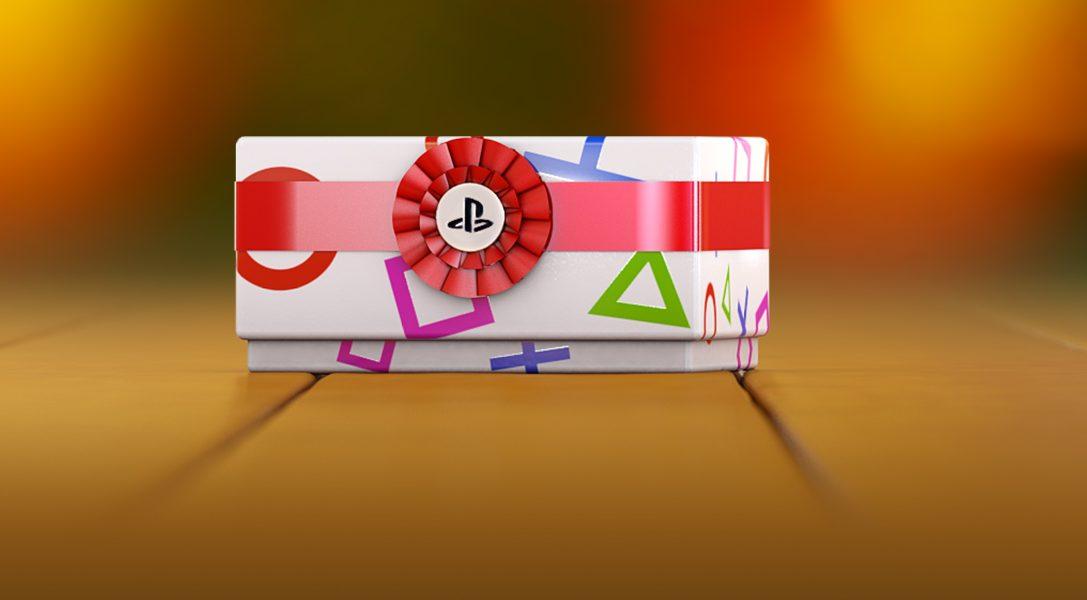 Las 12 ofertas de Navidad en PlayStation Store – oferta 12 ya disponible