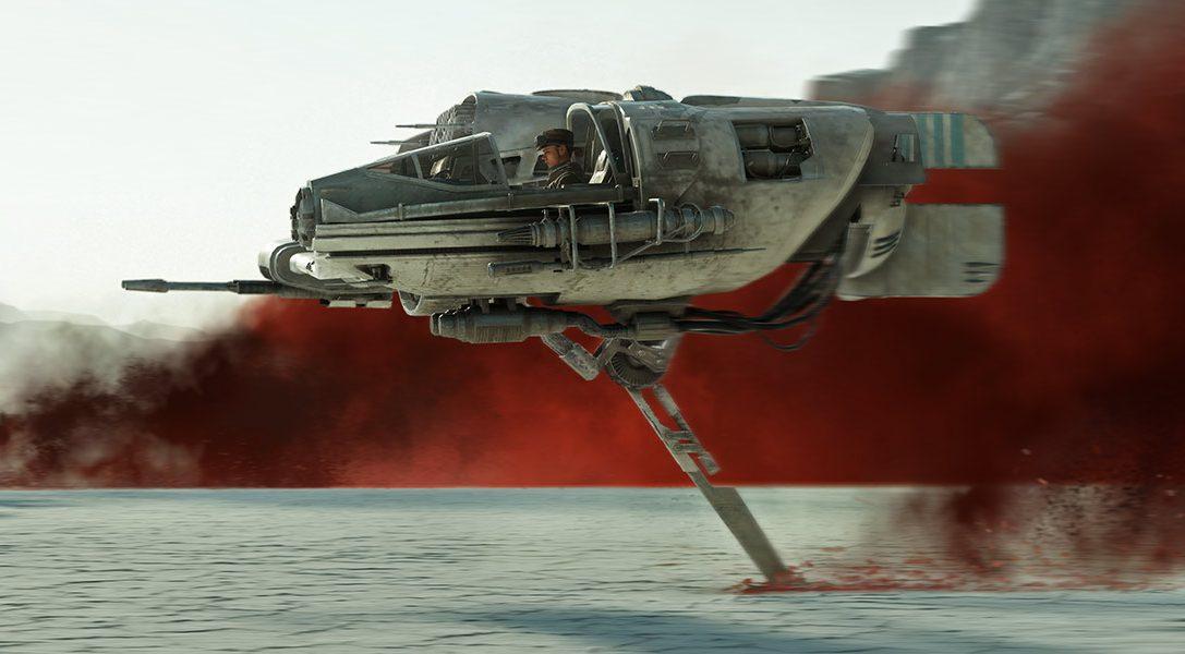 Star Wars: Los últimos Jedi llega a Star Wars Battlefront II