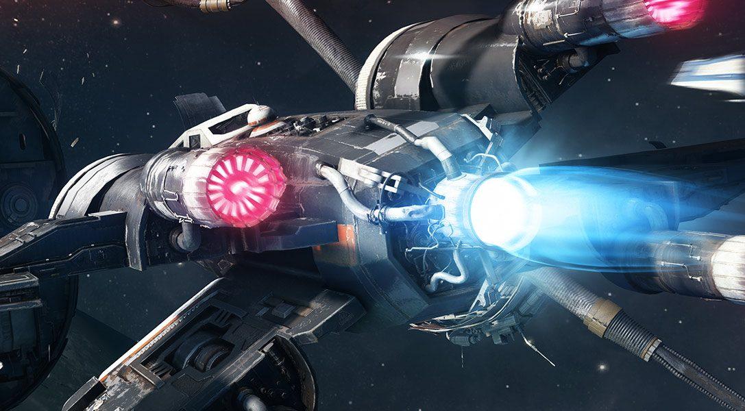 Star Wars Battlefront 2 fue el juego más descargado de PlayStation Store en diciembre