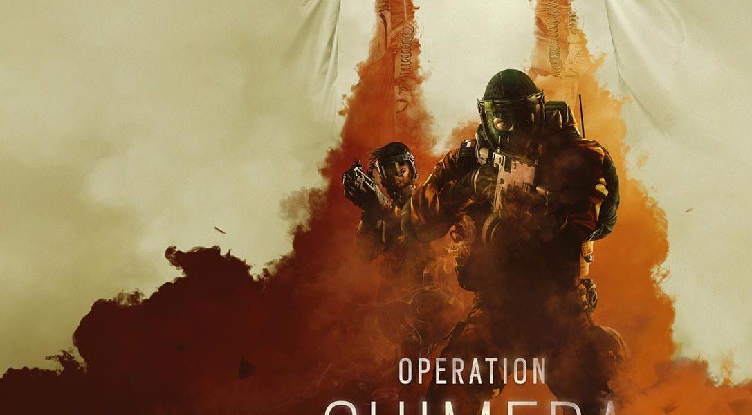 Operation Quimera para Rainbow Six Siege trae el primer evento cooperativo