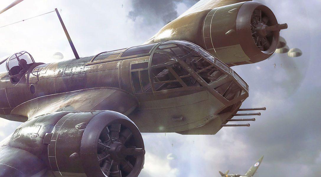 Battlefield V promete un retrato de la Segunda Guerra Mundial como nunca antes se ha visto