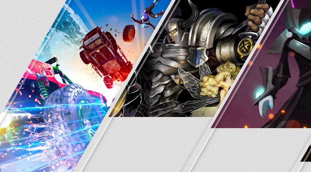 4 lanzamientos de PlayStation que no puedes perderte esta semana