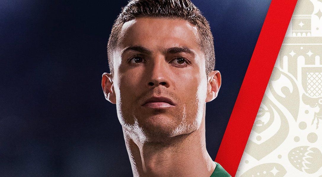 El 29 de mayo llega la Copa Mundial de la FIFA a FIFA 18 por medio de una actualización gratuita
