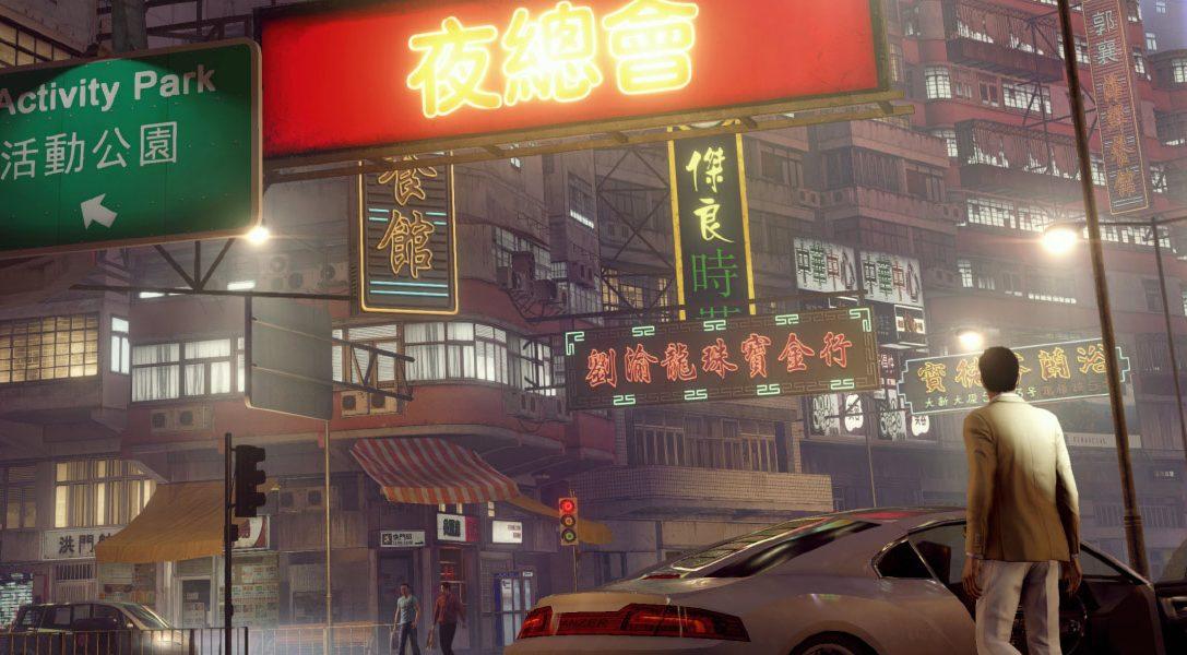 El trivial de PlayStation Blog: ¿Puedes nombrar en qué juegos aparecieron estas localizaciones reales?