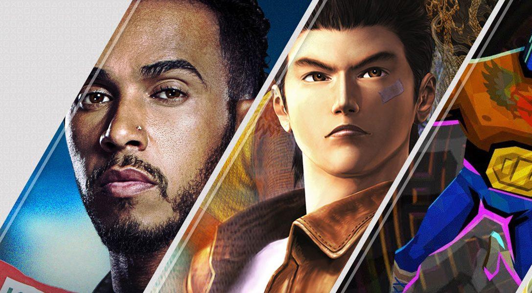 Los destacados de PlayStation Store esta semana: F1 2018, Guacamelee! 2, Shenmue, Track Lab y más