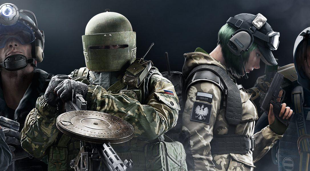 Juega gratis a Rainbow Six Siege a partir de este jueves gracias al fin de semana de prueba de este shooter táctico de Ubisoft en PS4