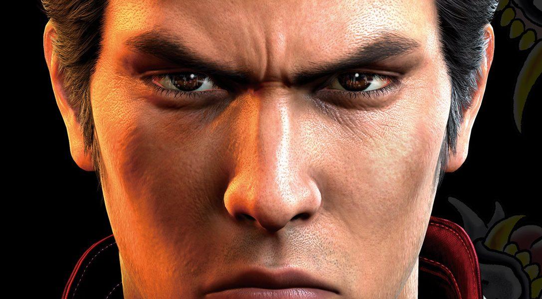 Los descuentos dobles de PS Plus arrancan hoy en PlayStation Store
