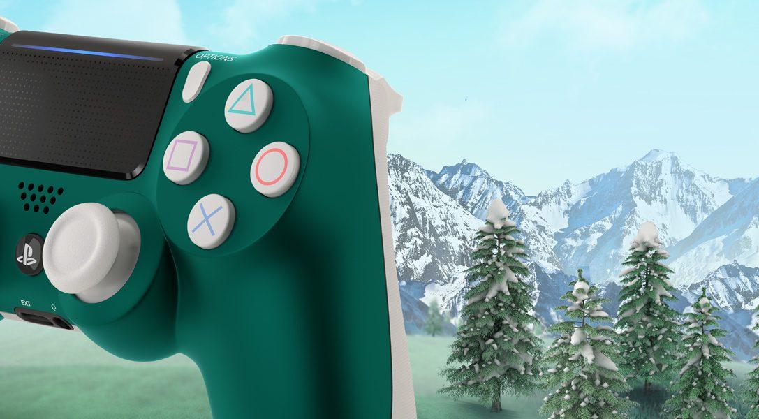Presentamos la nueva edición especial Alpine Green de DUALSHOCK 4
