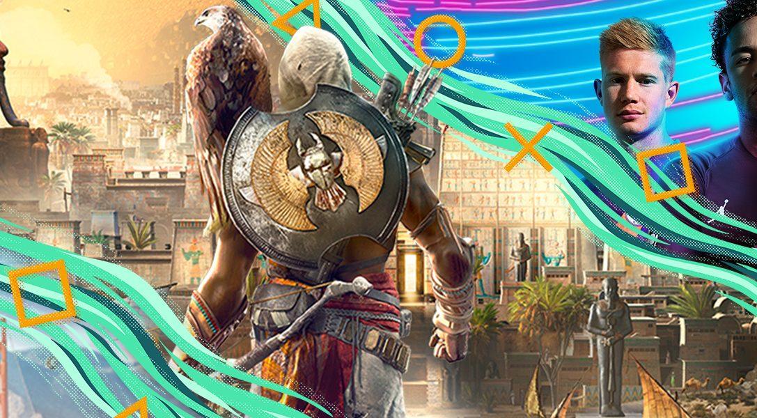 """Hoy comienza el """"Julio del ahorro"""" en PlayStation Store"""