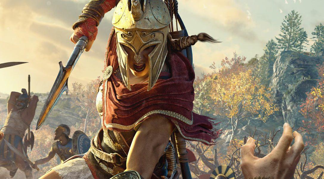 Assassin's Creed Odyssey – Deluxe Edition es la nueva Oferta de la semana de PlayStation Store