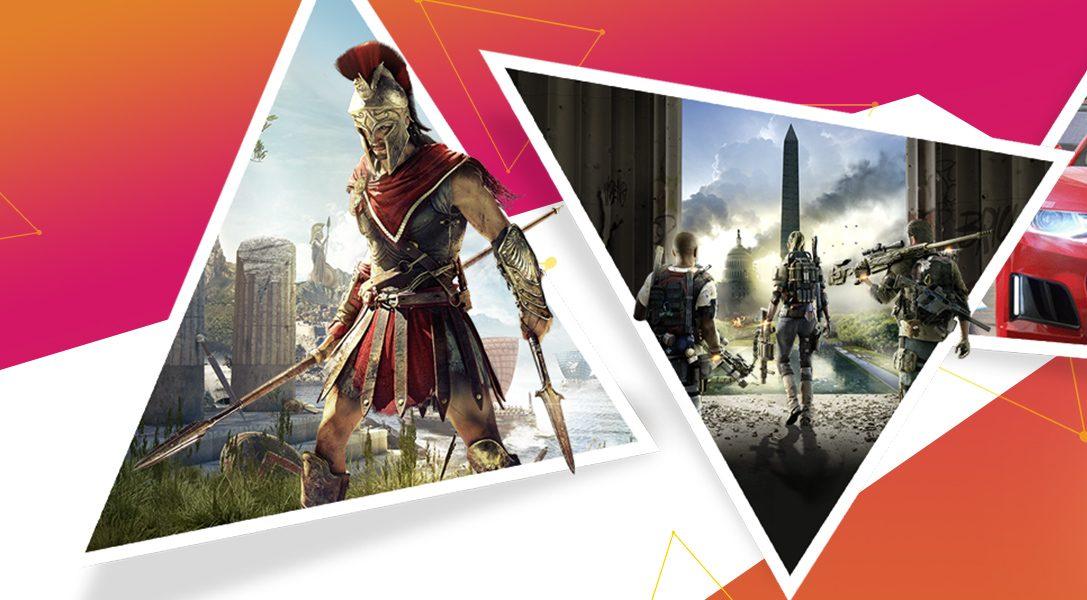 La promoción de Ubisoft en la PlayStation Store empieza hoy