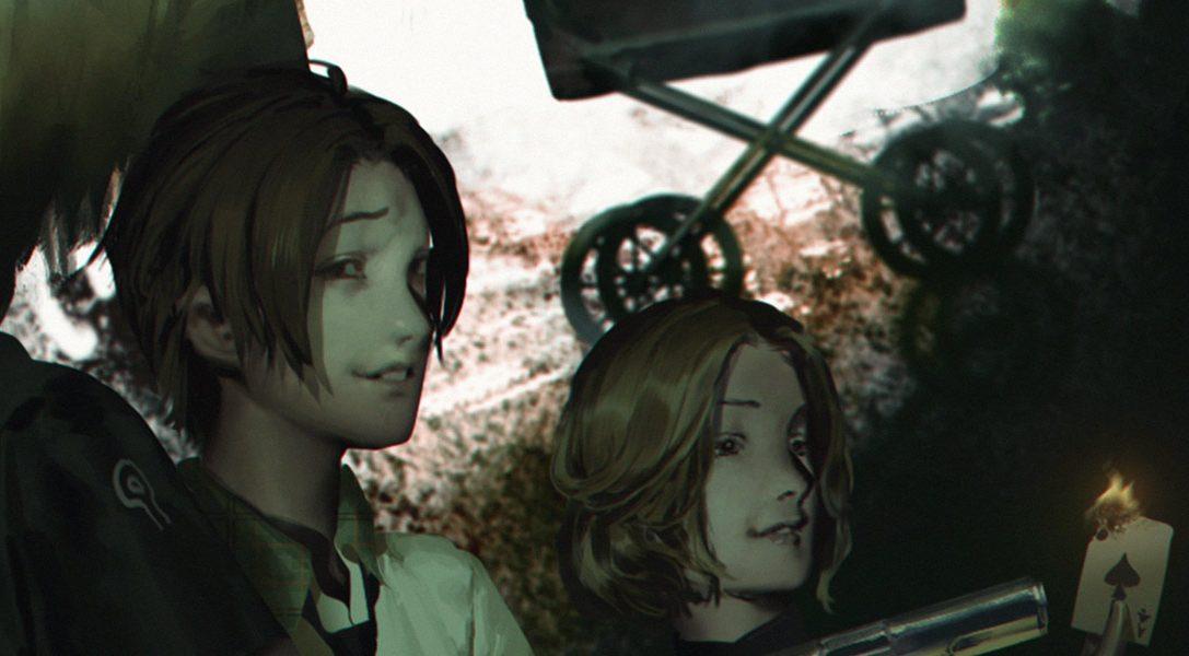 Hoy llega la secuela de la novela visual Spirit Hunter: NG para PS4