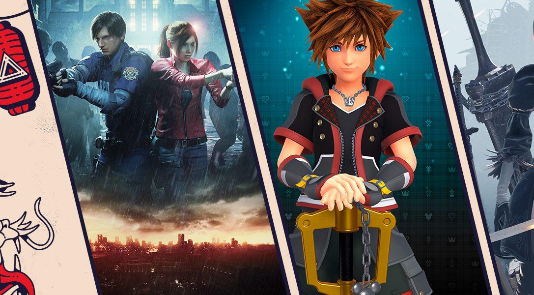 """Hoy empieza la promoción """"Grandes éxitos en Japón"""" en PlayStation Store"""