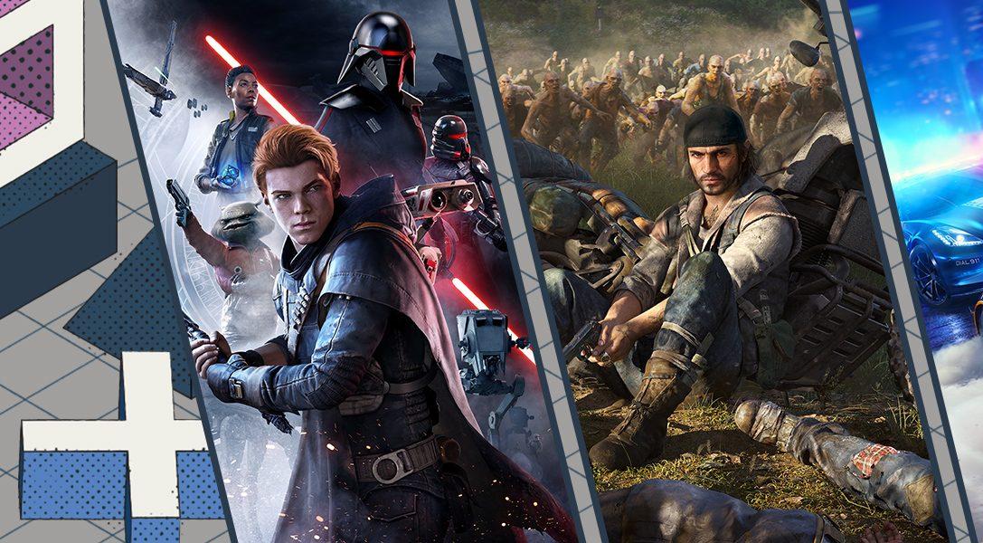 Hoy comienza la promoción Selección Esencial en PlayStation Store