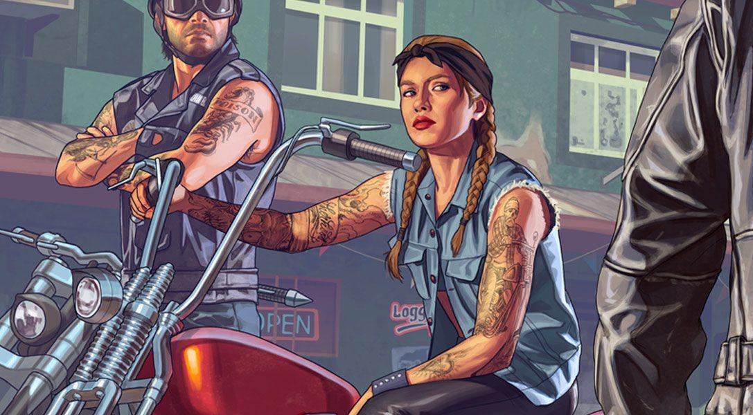 Grand Theft Auto V fue el juego de PS4 más descargado en PlayStation Store en febrero