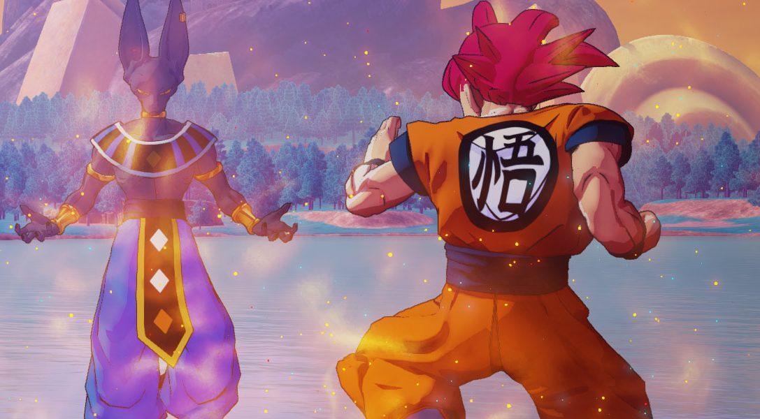 El primer episodio de Batalla de Jefe final llega mañana a Dragon Ball Z: Kakarot