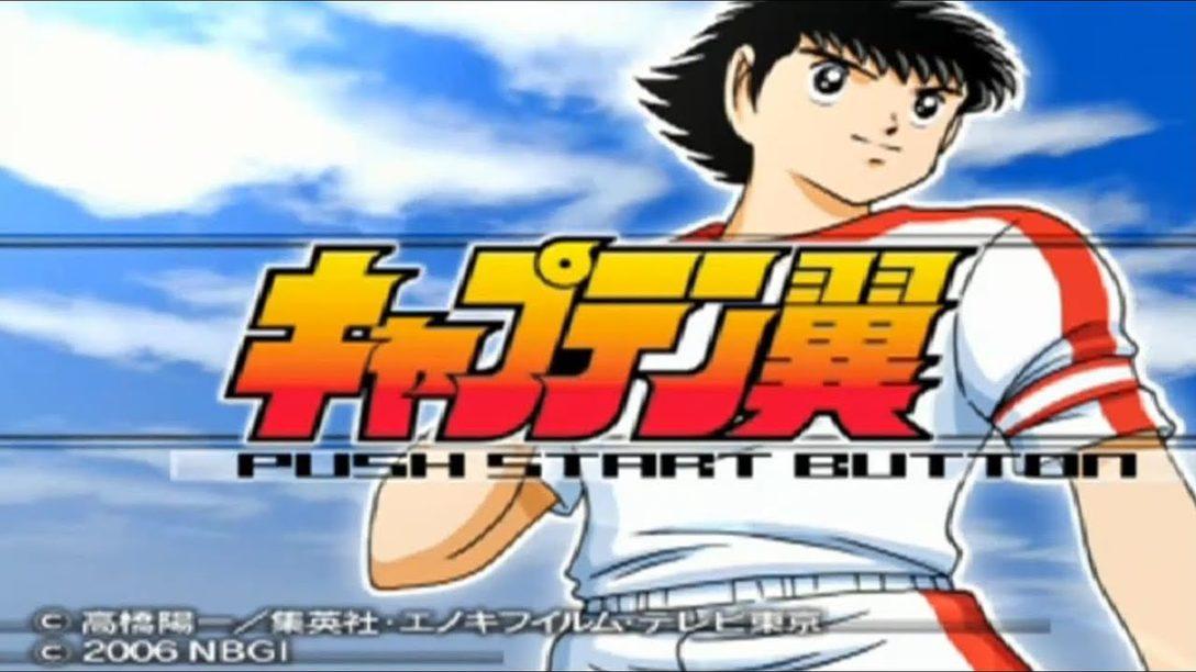 Repaso a la historia   Los juegos de Captain Tsubasa en PlayStation