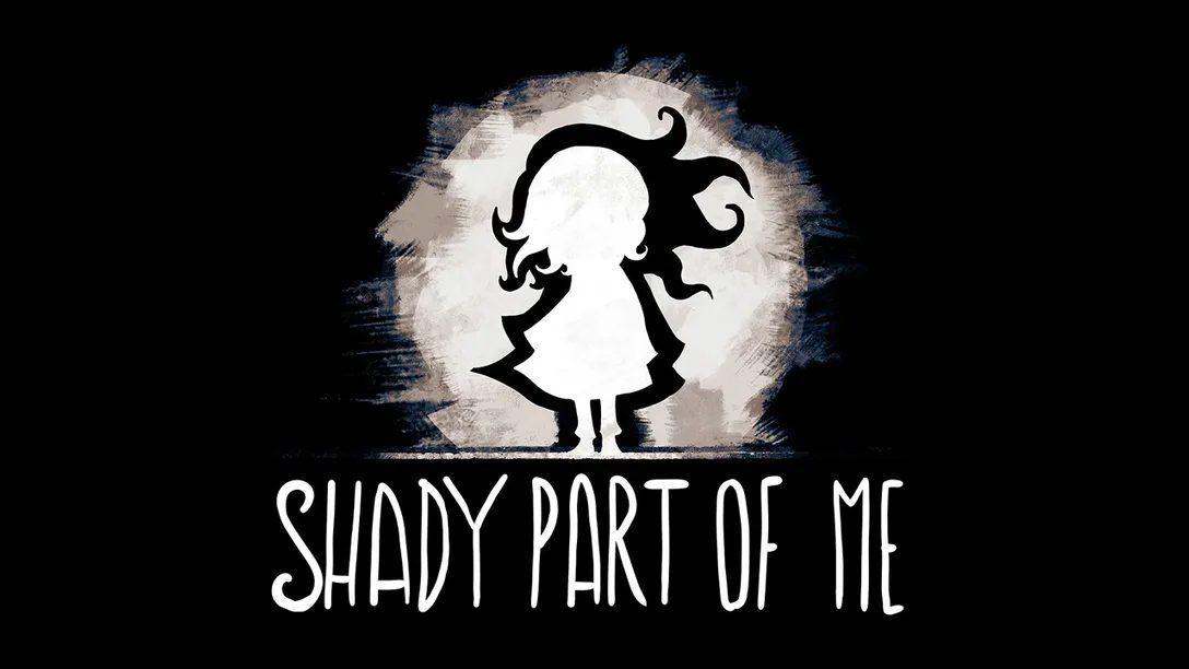 Shady Part of Me   Entre el sueño y la realidad