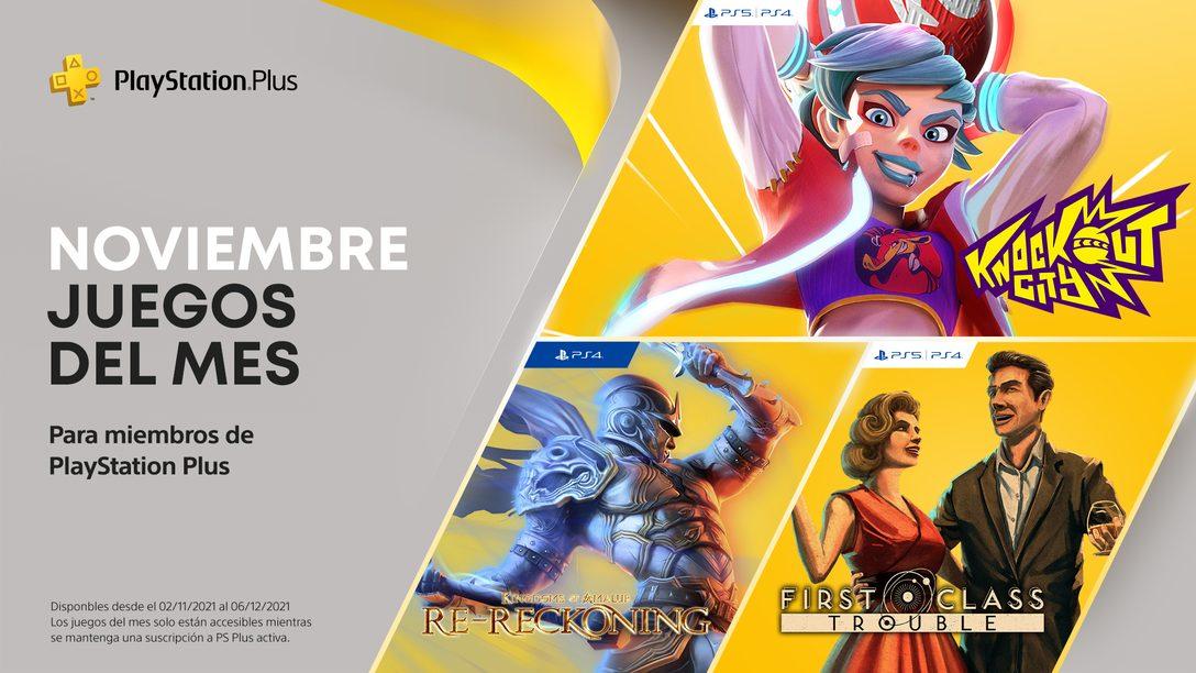 Juegos de PlayStation Plus para noviembre: Knockout City, First Class Trouble y Kingdoms of Amalur: Re-Reckoning